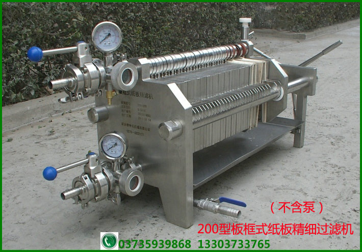 小型实验室用过滤系统